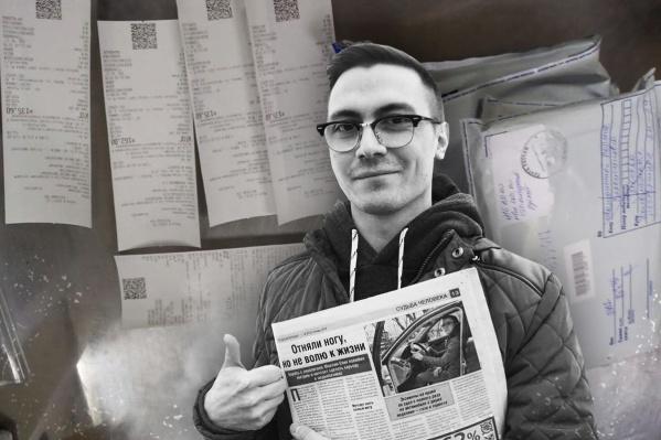 Книгу в память о Максиме Елине хотели получить люди по всей стране, но «Почта России» решила иначе