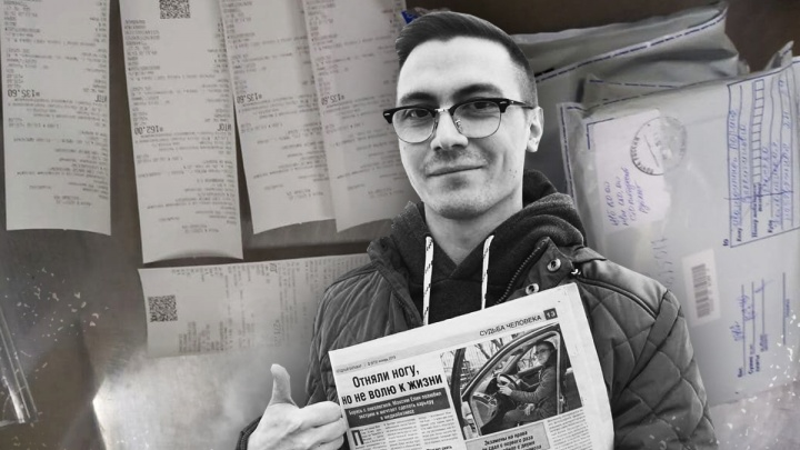 Мятые, с порванными переплетами. «Почта России» вернула полсотни книг тюменского «киборга»
