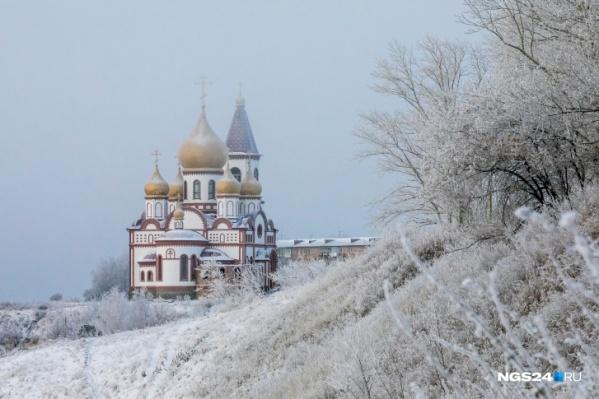 Сильные морозы ждут красноярцев в середине месяца