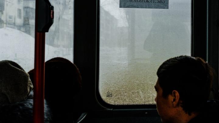 Какая остановка? Узнай место в Перми по виду из окна автобуса
