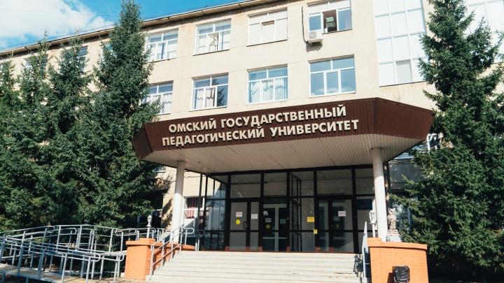 Омские вузы опубликовали приказы о вакцинации: когда сотрудники должны привиться и чем грозят при отказе