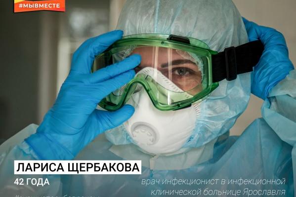 Медики каждый день спасают людей от коронавируса