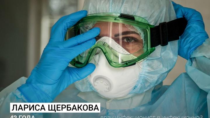 «Пока большинство отдыхает, у них круглосуточная работа»: фото врачей, борющихся с коронавирусом