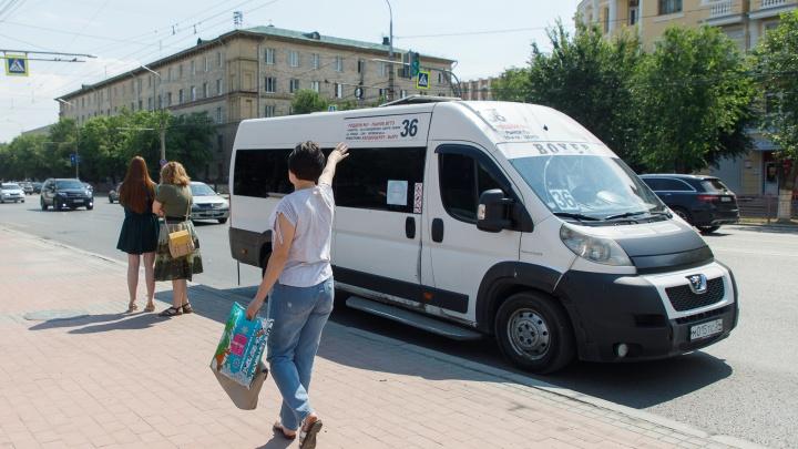 Маршрутки подорожали на 12%: Росстат подсчитал рост цен в Волгограде на коммуналку и услуги