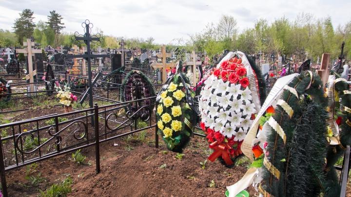 УФАС: «Мэрия Самары незаконно платила компаниям деньги за вывоз умерших»