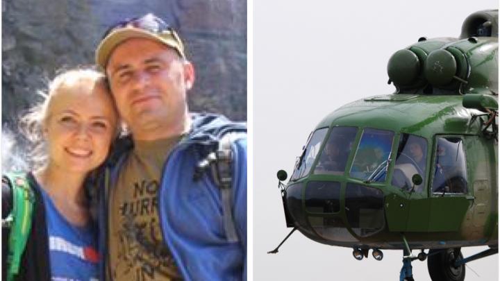 Вдова погибшего альпиниста из Екатеринбурга отсудила 2 млн рублей у банка спустя два года