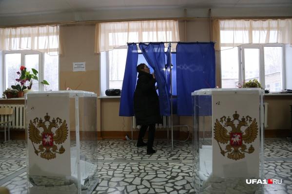 Проголосовать за или против поправок можно только скопом