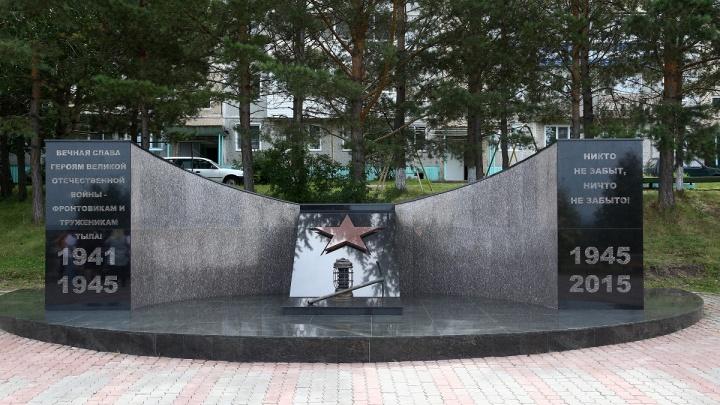 СУЭК обустроит новые памятные места в Красноярском крае к 75-летию Великой Победы