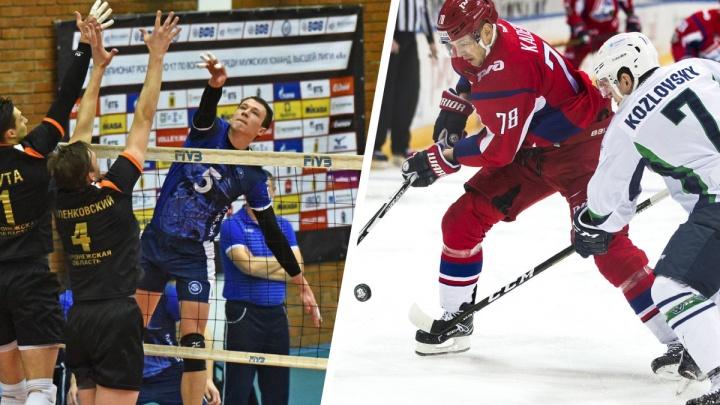 Отменены матчи «Локомотива» и «Ярославича»: что известно о состоянии игроков