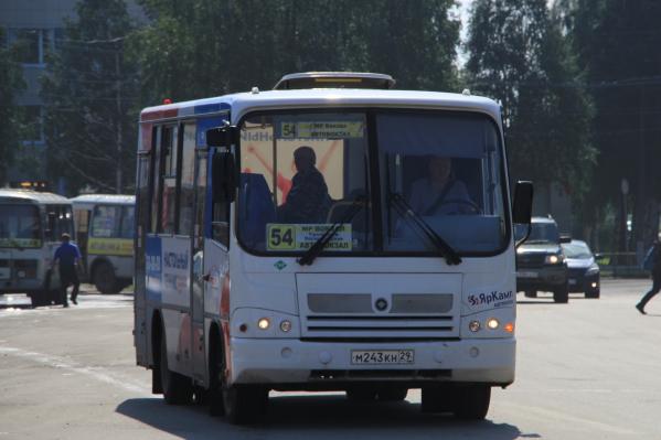 Автобусы маршрута № 54 будут теперь ходить от ж.-д. вокзала