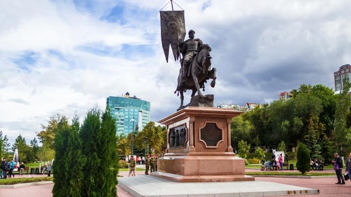 Почему День города в Самаре празднуют в сентябре?