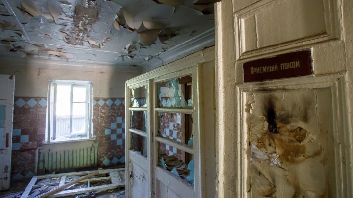 В Волгограде и Волжском вновь выставили на торги две заброшенных больницы