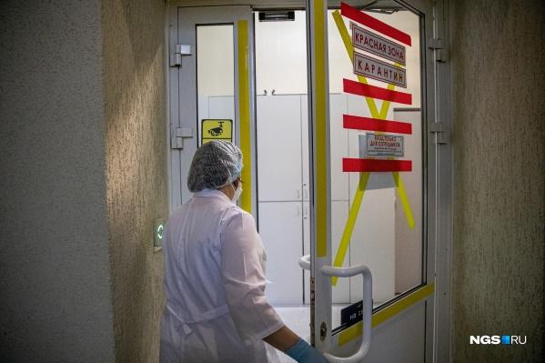 Новосибирская область уже пережила две волны коронавируса, но они могут быть не последними