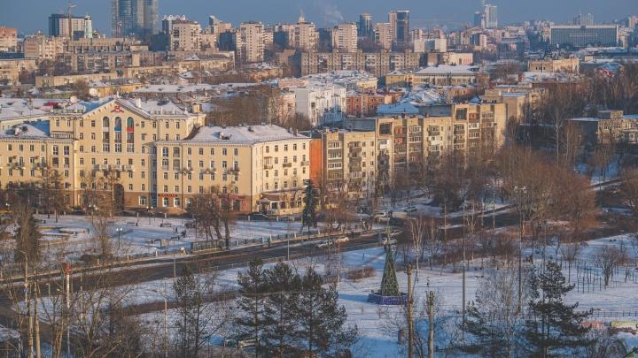 Убыло и прибыло: чего лишилась Пермь в 2020 году и что приобрела взамен