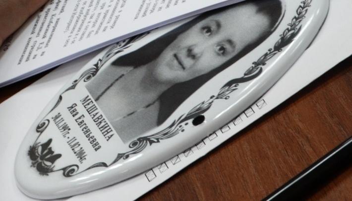 Владелец фотосалона, использовавший снимок клиентки для рекламы надгробий, проиграл все суды