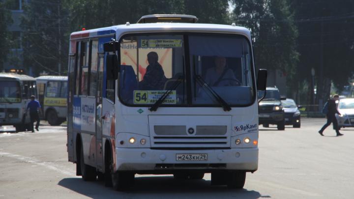 В Архангельске изменится движение автобусных маршрутов № 31, 54 и 76