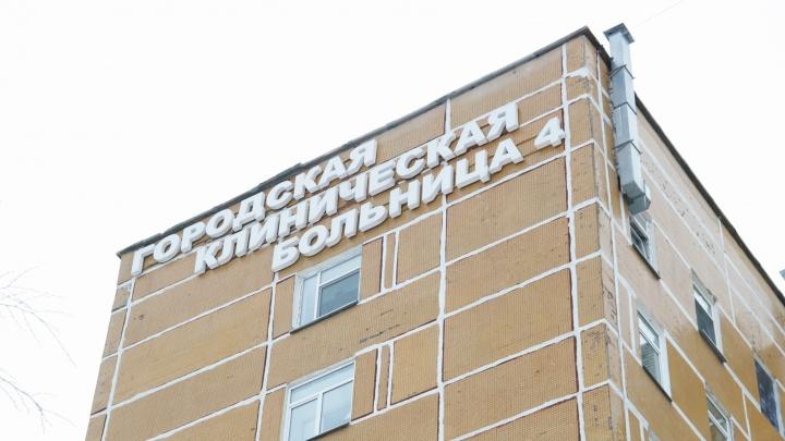 В пермской ГКБ № 4 коронавирус выявлен у сотрудника