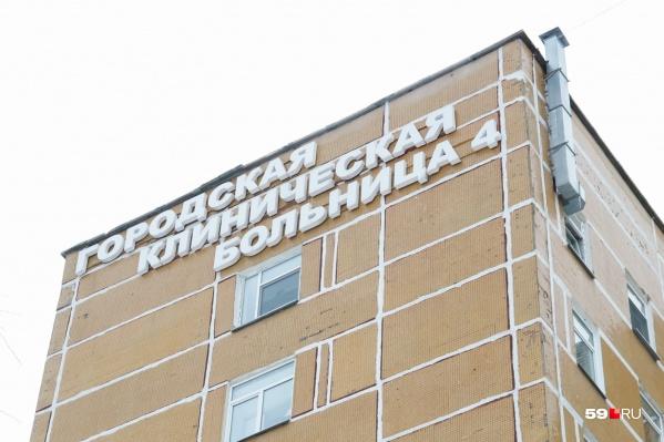 Больница частично закрыта на прием и выписку