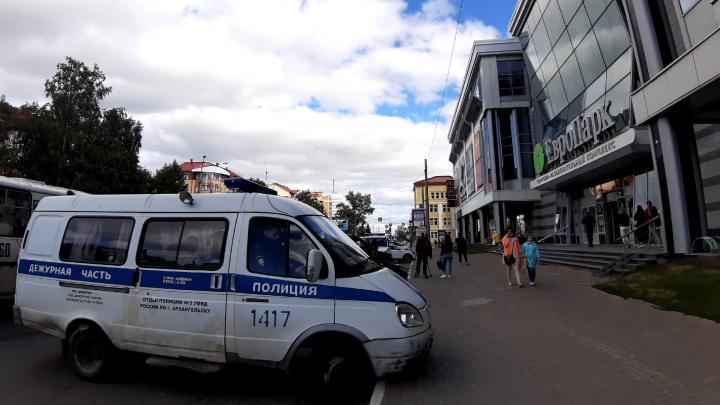 В Архангельске эвакуировали торговый центр «Европарк»