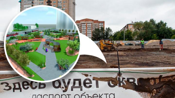 Крупномеры, перголы, газоны и детская площадка: в Челябинске ещё один пустырь превратят в сквер