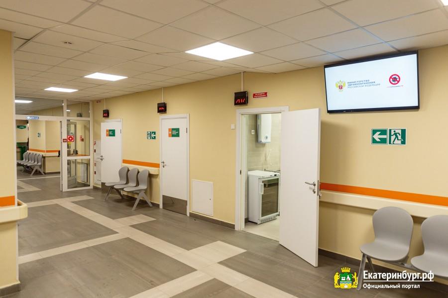 В год поликлиника сможет принимать до 90 тысяч екатеринбуржцев
