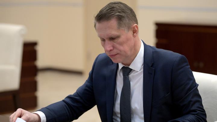 В Архангельскую область прилетел министр здравоохранения РФ