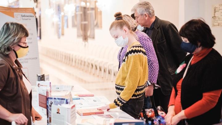 Развиваются люди – развивается город: в Тольятти открыли интеллектуальный клуб
