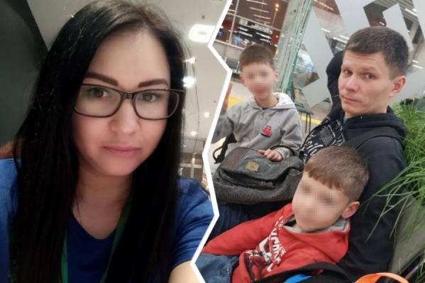 Семья Мазовых еще в полном составе. Тела мальчиков рыбаки нашли в реке почти через год после их исчезновения