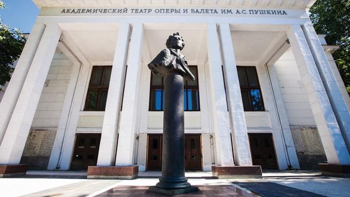 Ещё 10 спектаклей онлайн: идём в нижегородские театры, не поднимаясь с дивана. Часть 2