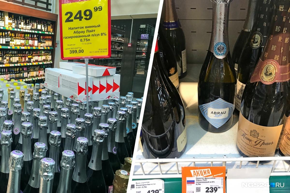 Винный напиток часто покупают вместо бутылки шампанского