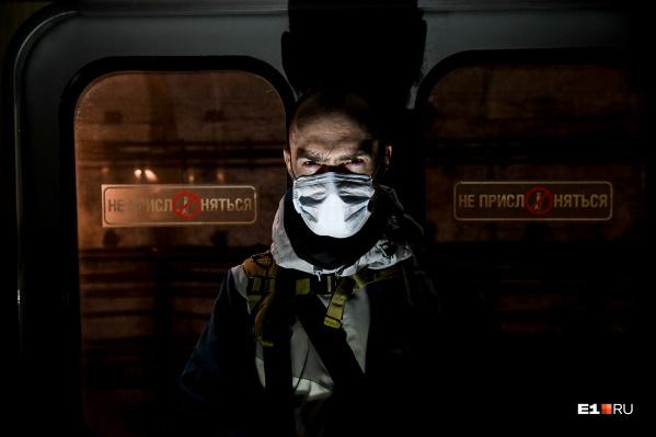 А вы носите маску?