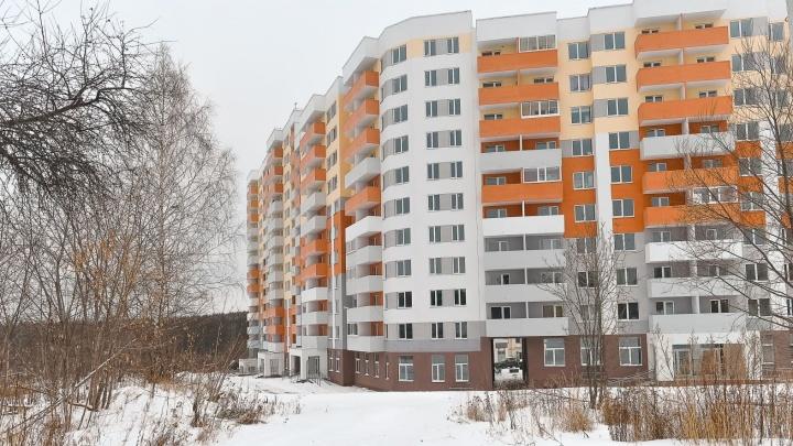 Рождественское чудо: застройщик предложил ипотеку ниже рынка и «трешки» от 3 млн рублей