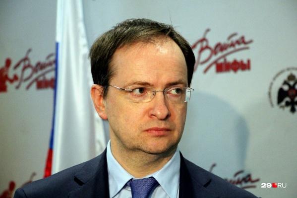 Владимир Мединский — помощник Путина, бывший министр культуры РФ