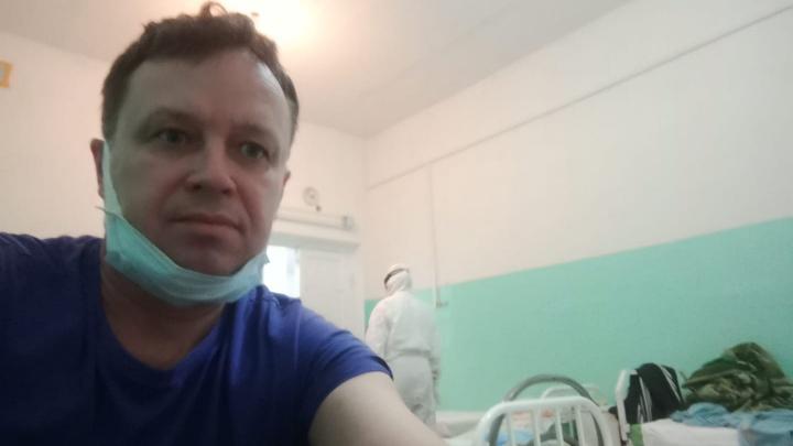 «Вспоминали рай в советских республиках и голод в Нижнем Поволжье»: волгоградец о «чистилище» для больных коронавирусом