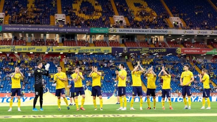 «Ростов» узнал соперника по Лиге Европы