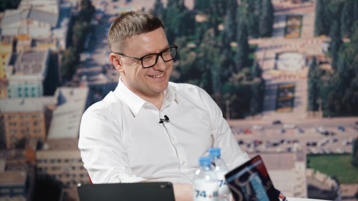 Алексей Текслер больше полутора часов отвечал на вопросы читателей 74.RU. Онлайн-репортаж