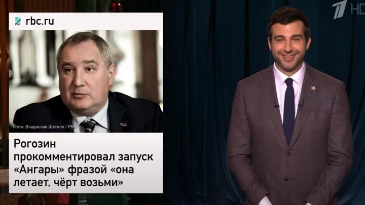 «Наша космонавтика связана с потусторонними силами»: Ургант пошутил про запуск ракеты в Плесецке