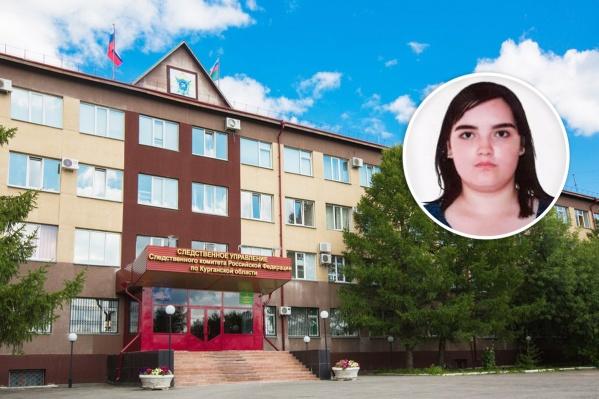 Следователи просят помощи в поисках Арины Швецовой