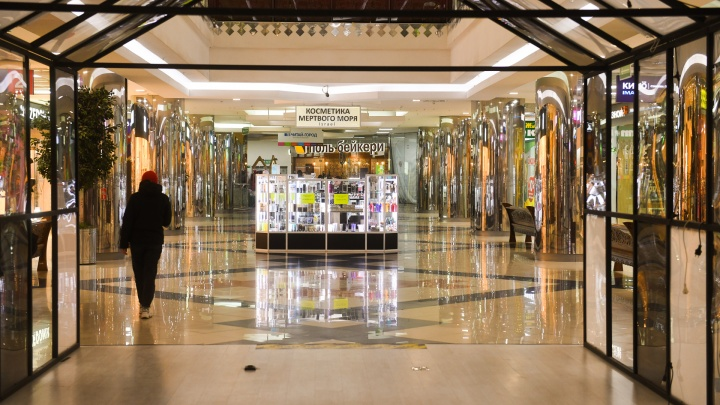 Когда откроются торговые центры? Отвечает губернатор Куйвашев