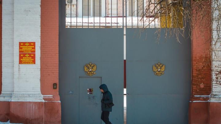 Ростовский военный госпиталь получил вакцины от COVID-19