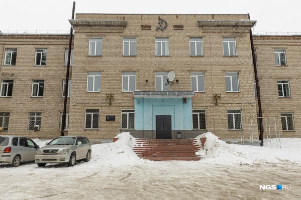 Новосибирский ФГУП «Опытный завод» находится на улице Софийской