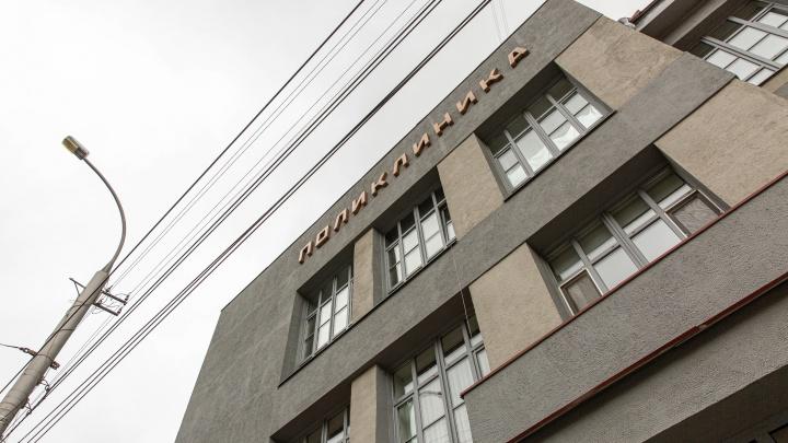 Врачи в авангарде: история самой первой поликлиники в Новосибирске — какой она могла быть и какой стала