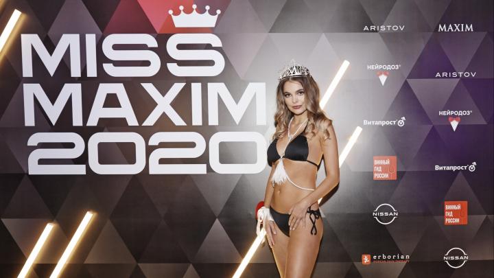 Журнал MAXIM выбрал самую горячую красотку года. Посмотрите на неё (в топ-10 засветилась и сибирячка)