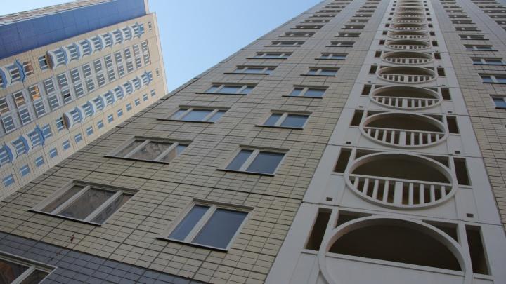 «Фермеры массово не берут квартиры»: волгоградцы с введением налога на инвестиции скупают жильё