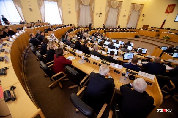22 октября прошло очередное заседание думы, участие в нем приняли не все депутаты