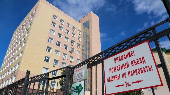 Про вспышку коронавируса в РКБ рассказали в мировых новостях