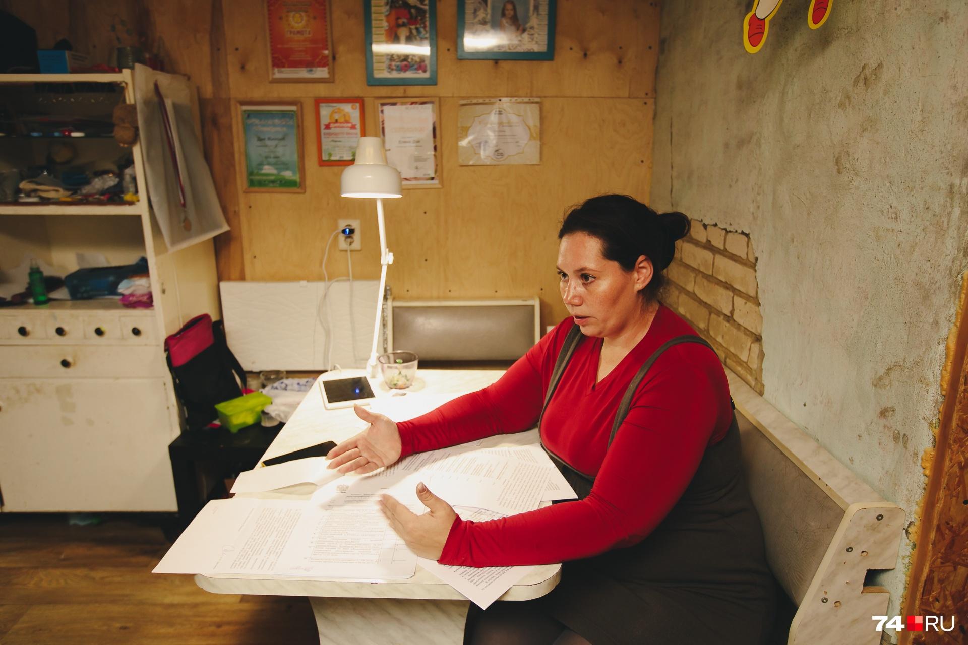 За дом женщине предложили компенсацию всего 520 тысяч рублей