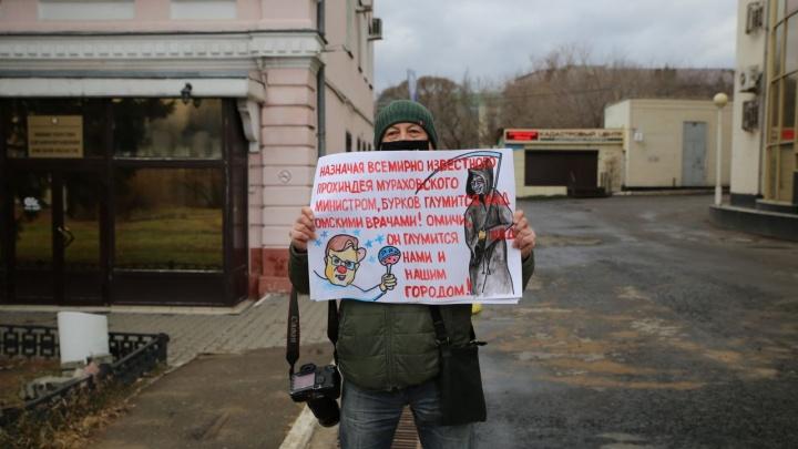 Омских сторонников Навального задержали во время пикета против назначения Мураховского министром