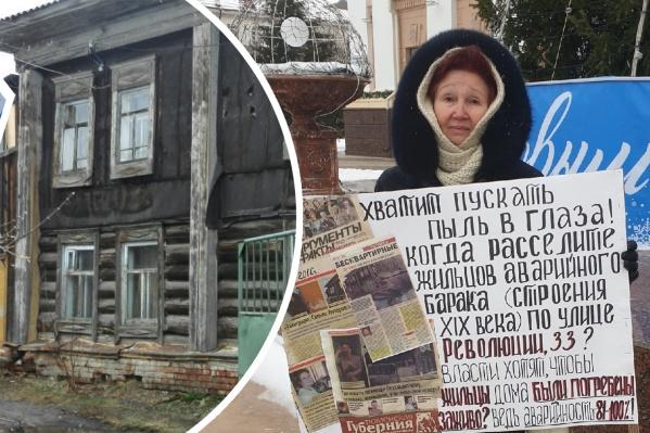 Наталья Сапьян в начале года просила переселить ее из барака