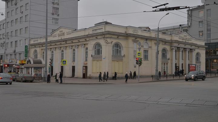 Городские власти придумали, как использовать здание бывшего кинотеатра «Колизей»